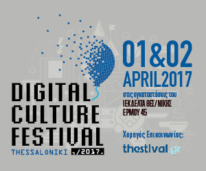 skg digital culture