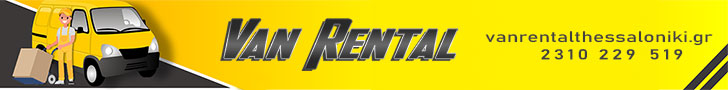 vanrental thessaloniki