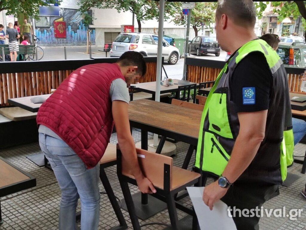 """""""Σκούπα"""" της Δημοτικής Αστυνομίας για τραπεζοκαθίσματα στο κέντρο της Θεσσαλονίκης (φωτο), φωτογραφία-1"""