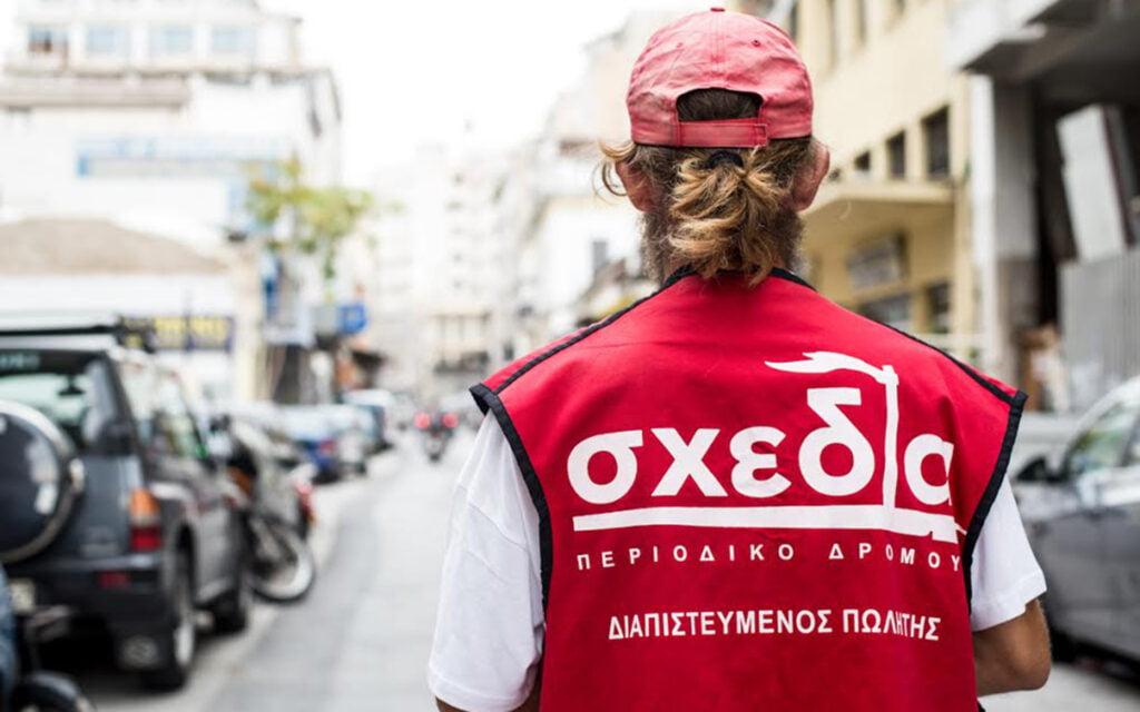 """Θεσσαλονίκη: Η ιστορία ζωής της Μαρίας που συγκινεί – Από τα παγκάκια της Καμάρας πωλήτρια της """"σχεδίας"""", φωτογραφία-1"""