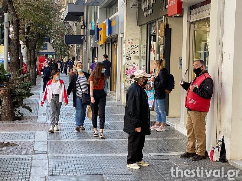 Πειθάρχησαν στη χρήση μάσκας παντού οι Θεσσαλονικείς (φωτο & video), φωτογραφία-1