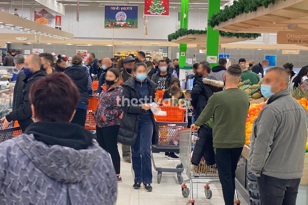 Εικόνες συνωστισμού σε σούπερ μάρκετ της Θεσσαλονίκης (φωτο)