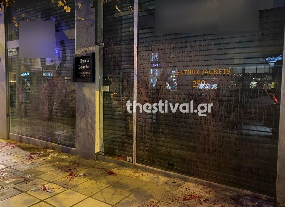 Αντιεξουσιαστές πέταξαν μπογιές σε κατάστημα με γούνες στο κέντρο της Θεσσαλονίκης, φωτογραφία-1