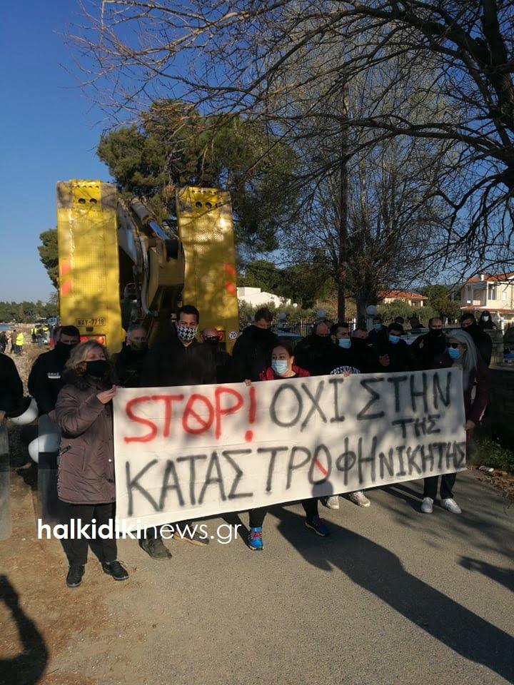 Χαλκιδική: Διαμαρτυρία των κατοίκων για παραλία στη Νικήτη, φωτογραφία-1