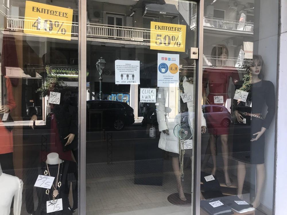 Θεσσαλονίκη: Προπαραγγελίες δύο ημερών σε κρεοπωλεία και ταβέρνες για την Τσικνοπέμπτη, φωτογραφία-2