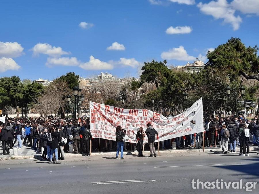 ΤΩΡΑ στη Θεσσαλονίκη: Σε εξέλιξη φοιτητικό συλλαλητήριο κατά του νόμου Κεραμέως (φωτο), φωτογραφία-3