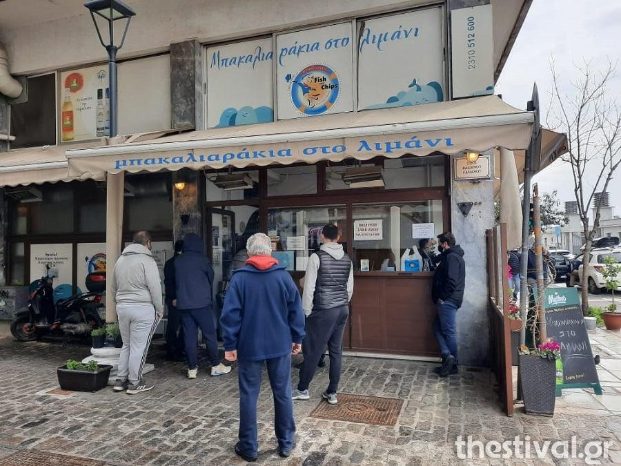 Θεσσαλονίκη: Στην αναμονή για… μπακαλιαράκια στο λιμάνι (φωτο), φωτογραφία-2